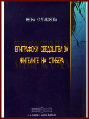 Епиграфски сведоштва за жителите на Стибера