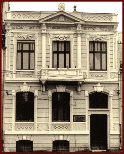 Историја на НУ Завод и музеј Битола