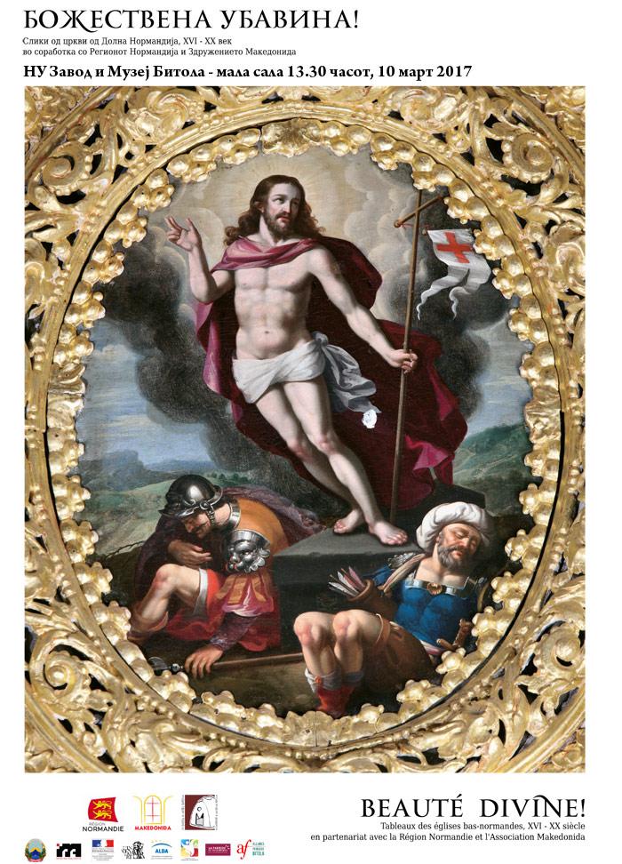 Божествена Убавина – Изложба на слики од црквите од Долна Нормандија од 16 до 20 век